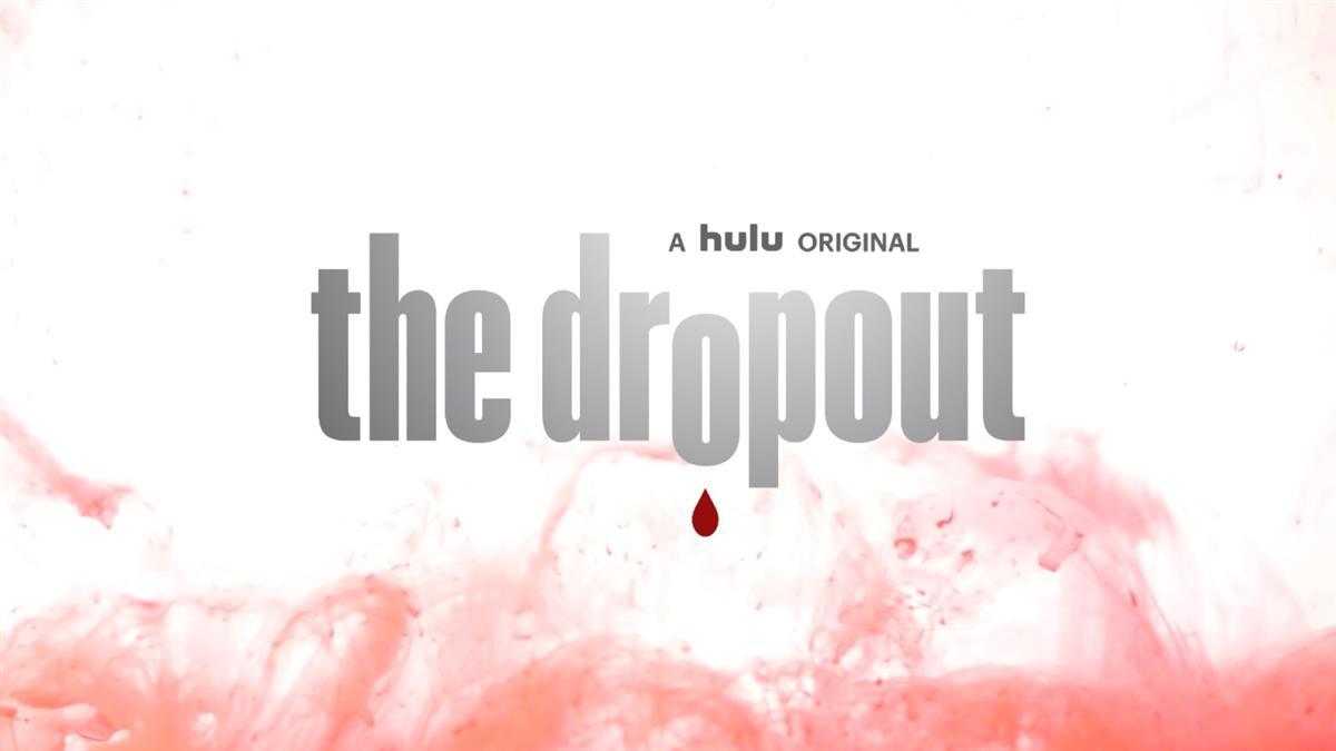 The Dropout : La mini-série HULU dévoile son casting